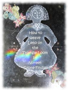 Tri Loom Vest Title Leno
